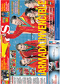 Portada diario AS del 24 de Noviembre de 2008