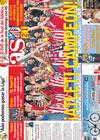 Portada diario AS del 13 de Mayo de 2010